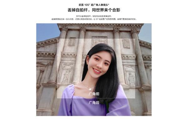 vivo S7携手蔡徐坤开启超S自拍夏令营:教你轻松拍出完美自拍照