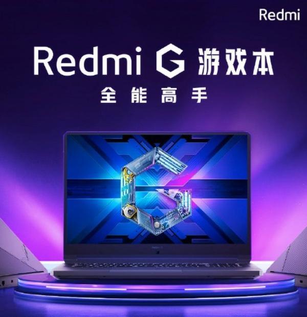 Redmi游戏本支持小米妙享,可实现协同互动