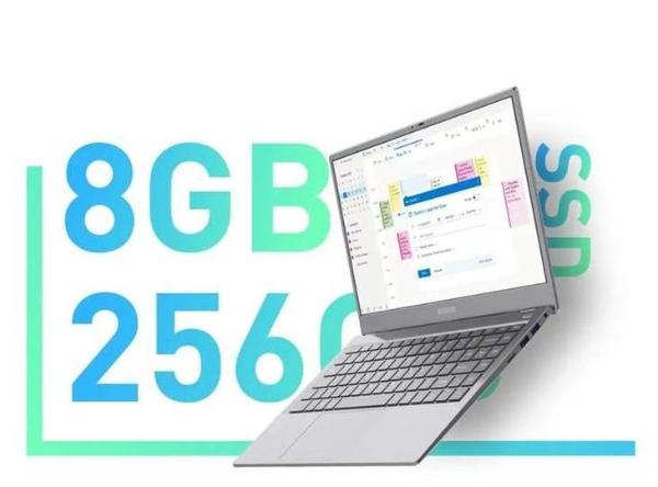 酷比魔方发布新款轻薄本 2999元