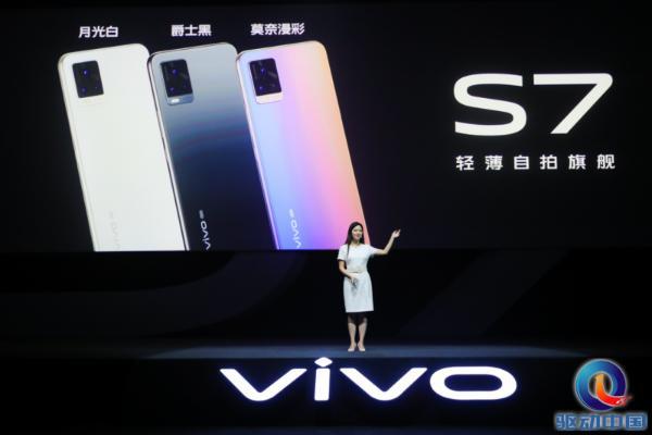 4400万像素双摄自拍旗舰,vivo S7正式发布 2798元起售