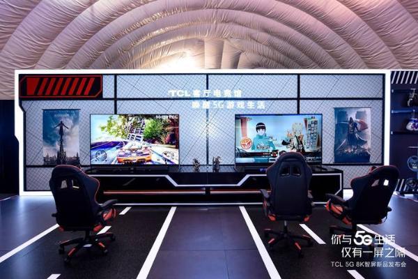TCL发布5G 8K智屏新品,率先布局新赛道
