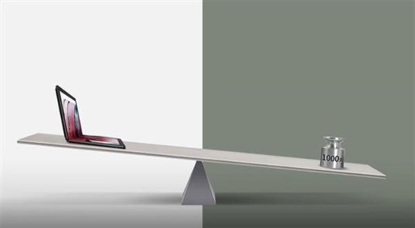 联想放出超轻ThinkPad X1 Fold预热视频