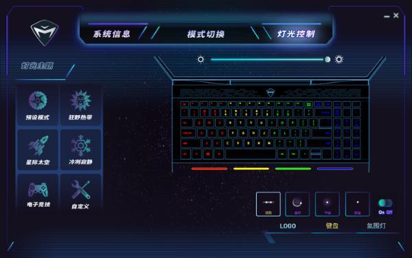 机械师【战空】F117-X游戏本炫酷颜值耀CJ