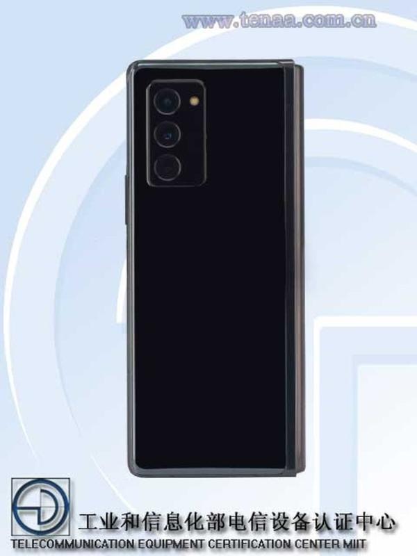 三星Galaxy Z Fold 2正式入网,下月发布