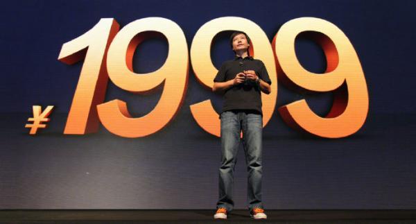小米1原计划卖1499 总计销售700多万台堪称奇迹