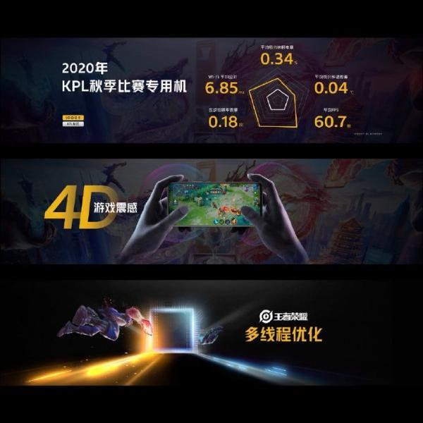 iQOO 5系列手机发布:高刷屏+极速闪充