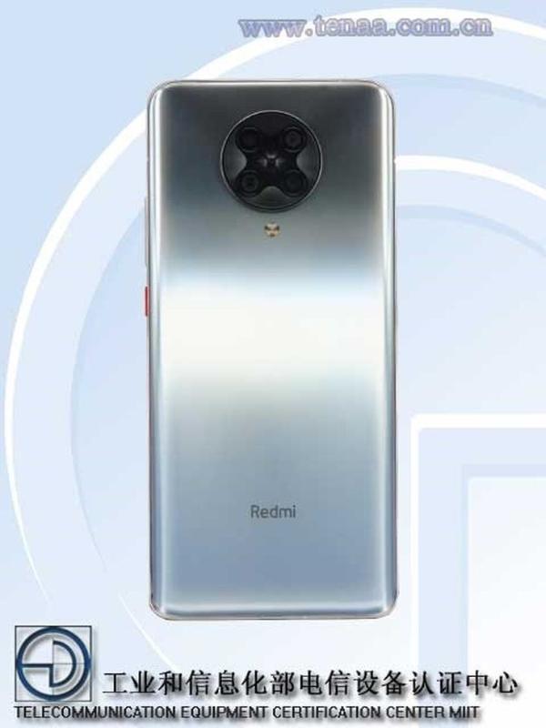 Redmi K30纪念版曝光,或与小米10纪念版同步