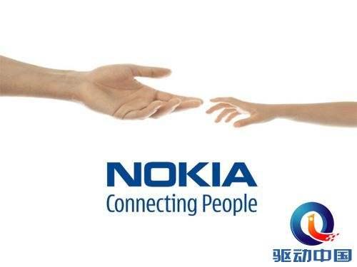 诺基亚与英国签署5G协议,成为其最大的基础设施合作伙伴