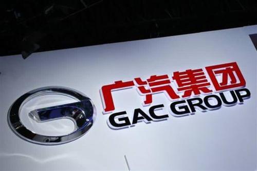 广汽集团与华为公司签署深化战略合作协议