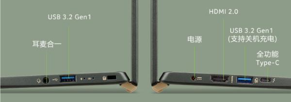 宏碁非凡S5即将上市:全球首款「抗菌」笔记本电脑