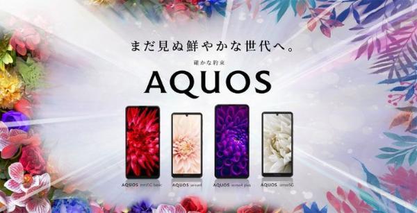 240Hz!惠普发布超高刷新率屏幕手机