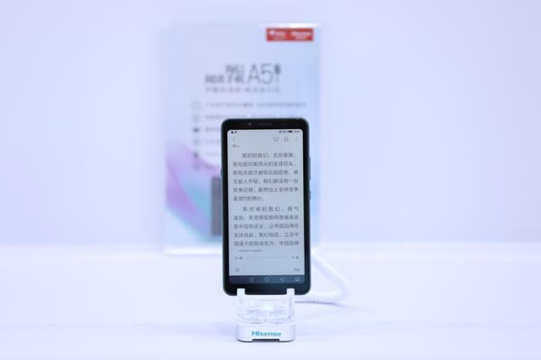 """亮相中国""""网络文学+""""大会 海信阅读手机A5 Pro硬核护眼引关注"""