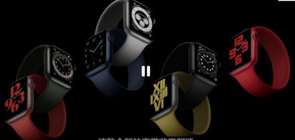 苹果发布新一代Apple Watch发布  新增加血氧检测 采用单圈表带