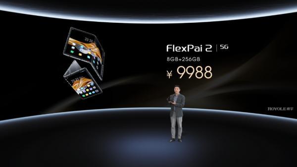柔宇新品FlexPai 2折叠屏手机发布 价格仅不到万元