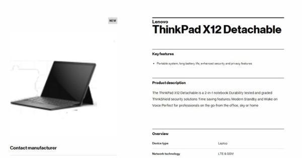 Thinkpad即将推出多款新品
