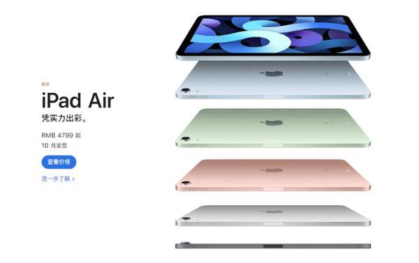 Iphone 12并未出现 苹果股价由涨转跌