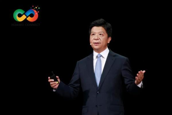 华为轮值董事长郭平:求生存是主线  数字经济是增长主引擎