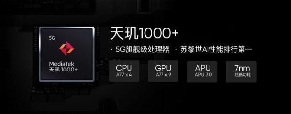 realme真我X7系列发布:售价1799元到3199元