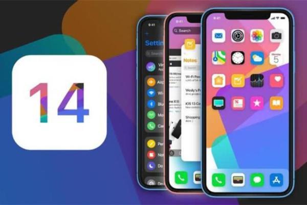 苹果正式发布iOS 14第七个开发者测试版:新增深色模式