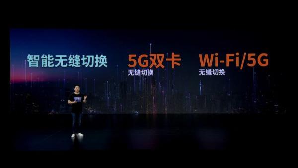 全球首款屏下摄像手机中兴天机Axon 20正式发布  2198元起售
