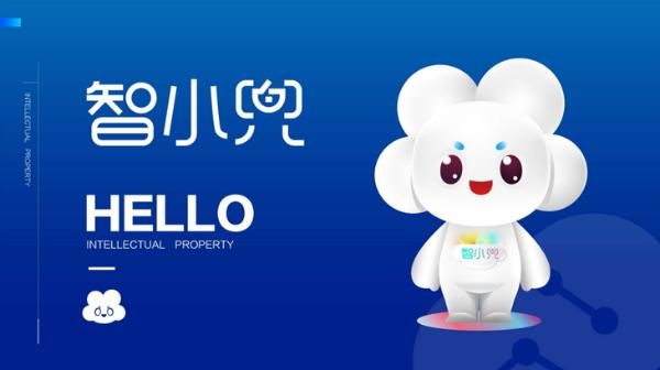 海尔智家北京001号店开业 智小兜IP一同亮相