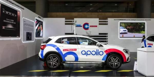 无人驾驶来了!百度在京开放自动驾驶出租车Apollo Go