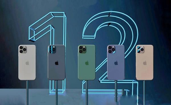 iPhone12系列价格被确认:最低4488元,不支持5G功能