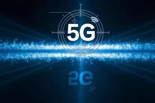 5G基站:全国已开通69万个,北上广杭等城市实现5...