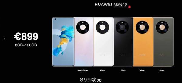 华为Mate 40系列发布,四款新机到底有何不同?