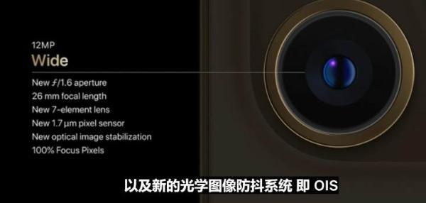 iPhone 12 Pro发布:8499元起售