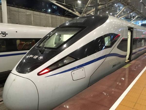 明日起,铁路运行第四季度列车运行图,增开多个班列