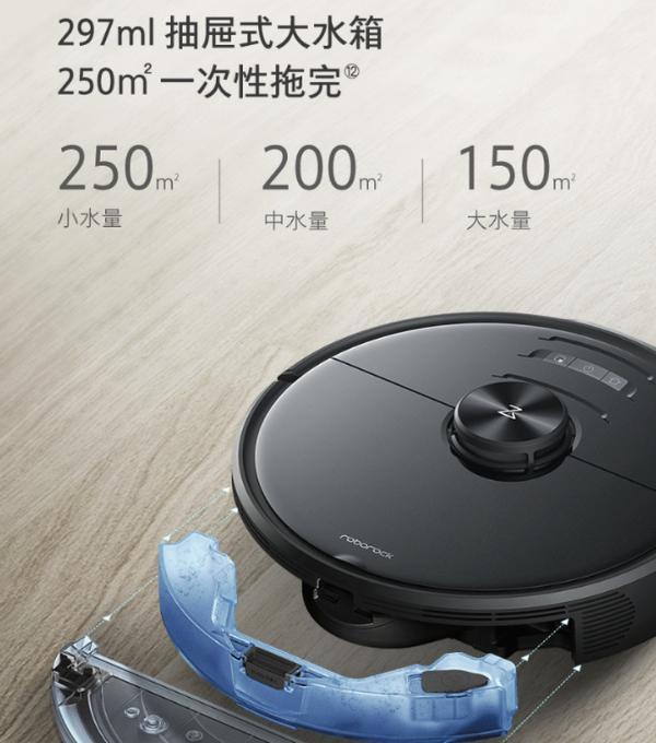 """石头T7/T7 Pro让扫地机器人进入""""电控""""时代"""