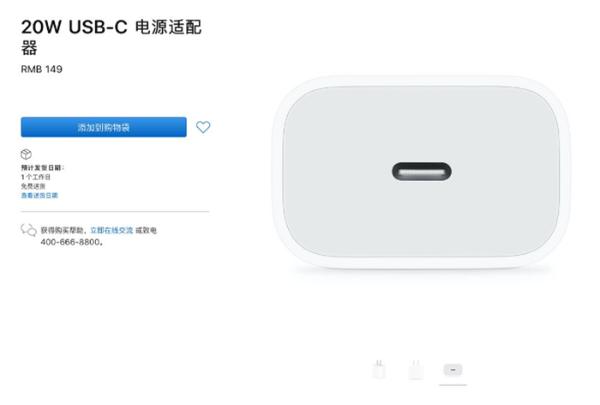 不止iPhone12 所有在售iPhone都将不再随附充电器耳机_驱动中国