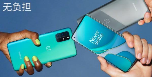 一加8T发布售价3399元起  骁龙865Plus+120Hz顶级三星OLED直屏