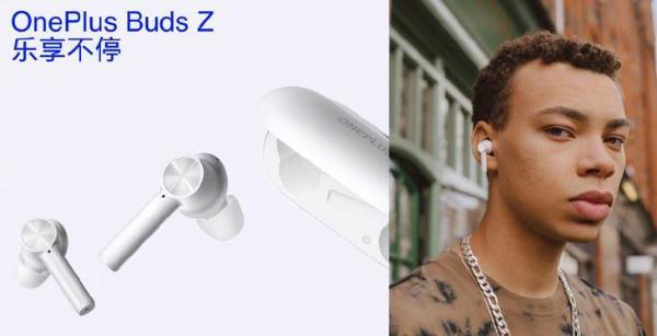 一加Buds Z真无线耳机发布 299元,超轻佩戴