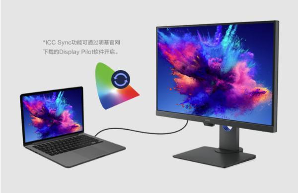 Type-C专业设计显示器,明基PD2705Q特价预售