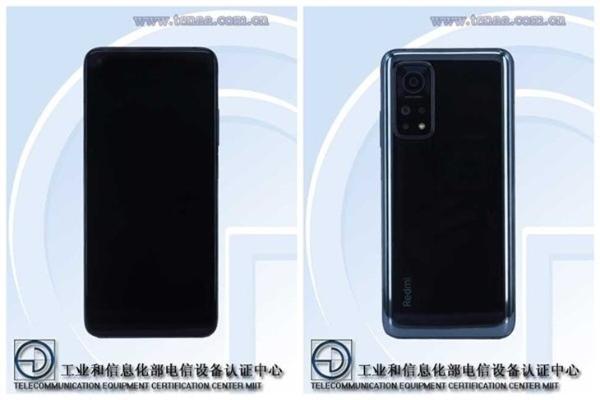 红米K30S入网:搭载骁龙865,主打极致性价比