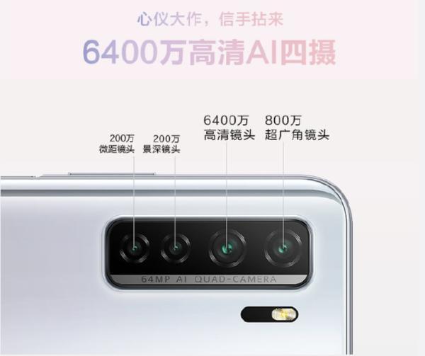 华为Nova7 SE活力版开售,芯片换天玑800U