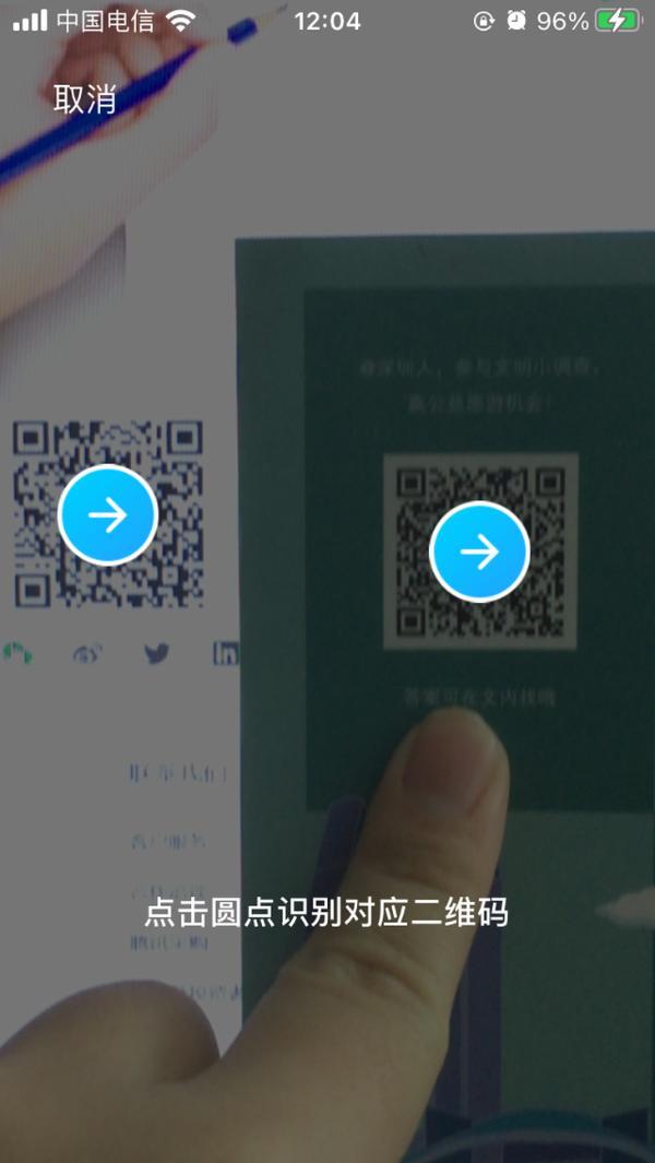 手机QQ 8.4.1版本内测开启,新增视频包厢功能