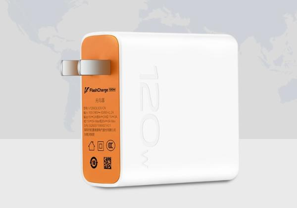 iQOO 120W闪充充电器套装开售,兼容PD协议