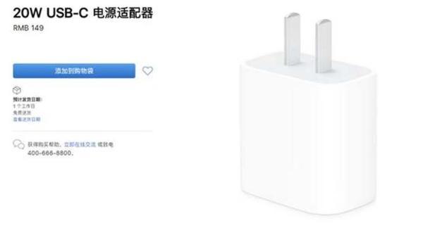 iPhone12只配线,充电头该怎么选?