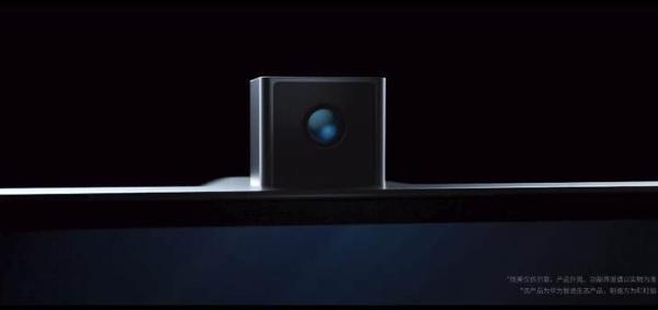 华为发布车载智慧屏预热,采用升降式摄像头