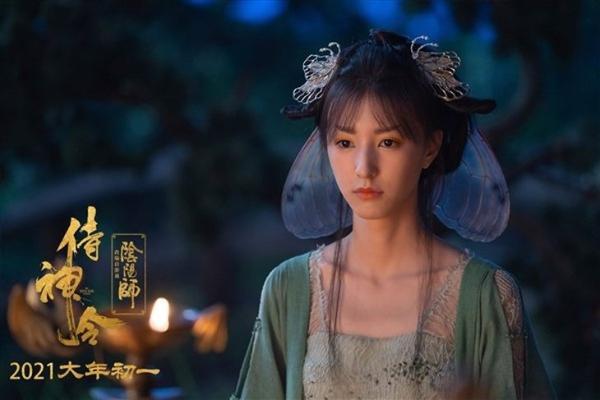 手游《阴阳师》真人电影定档,2021年大年初一上映