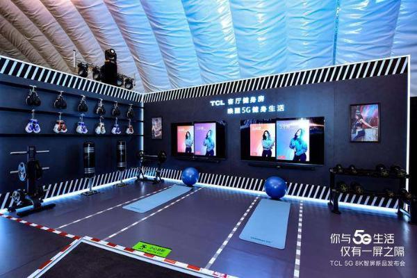 TCL入选26届中国品牌价值100强 电视行业第一