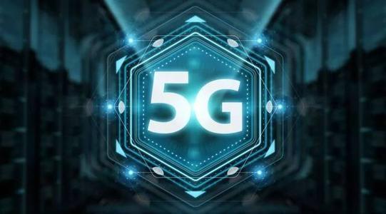 中国电信表示将率先规模商用5G SA网络