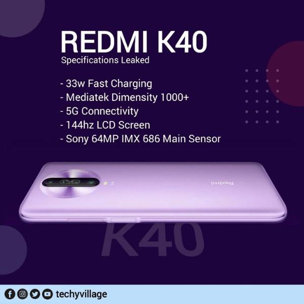 红米K40系列曝光:骁龙875,120Hz挖孔直屏