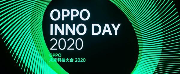 立稳高端市场,ColorOS是OPPO的有力支撑