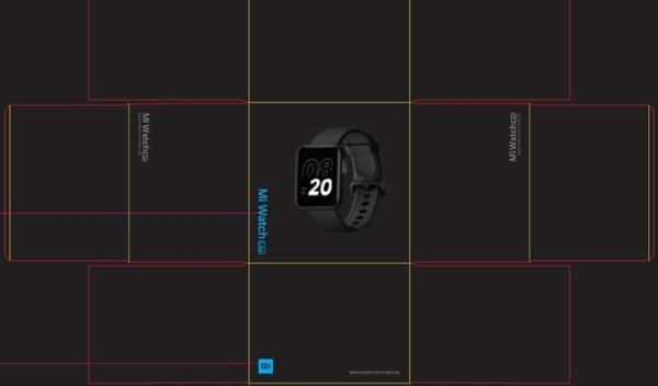 Redmi小方屏正式官宣,将在明天发布