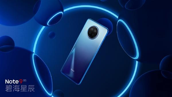首发一亿像素!Redmi Note 9系列今晚发布