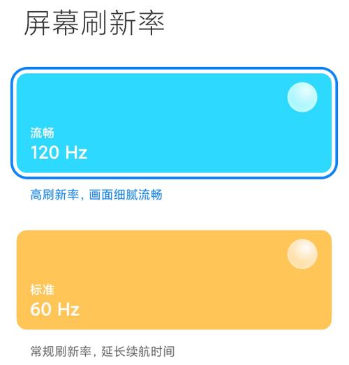 Redmi Note 9 Pro评测:越级之作 3000元内新选择